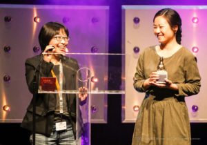 "TEDDY AWARD winner Hui-chen Huang, director ""Small Talk""-Best Documentary Film"